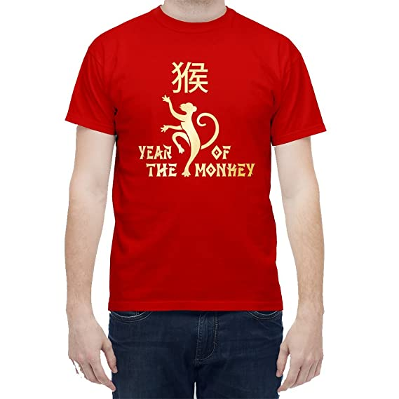 Year of the Monkey Shirt