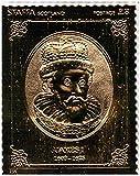 Sellos de oro - Staffa 1977 Reina del Jubileo de Plata Rey Jaime I 23k sello de la hoja de oro - alta calidad - Nunca montado - goma original