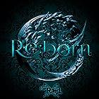 Re:born [通常盤D-type](在庫あり。)