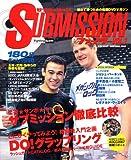 サブミッションファイター VOL.1―極めて勝つための格闘DVDマガジン (1) (晋遊舎ムック)