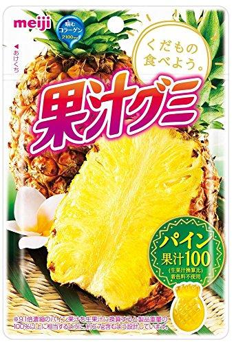 明治  果汁グミパイン  47g×10袋