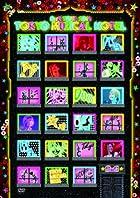 SuG TOUR 2010 TOKYO MUZiCAL HOTEL <STANDARD EDITION> [DVD](在庫あり。)