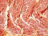 【希少品・数量限定品】やっと入荷しました 山形県米沢産 まぼろしのサガリ 500g 肉の大場