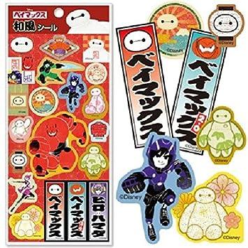 Big Hero 6 Japanese style Sticker seal 2 red Disney Baymax san fransokyo