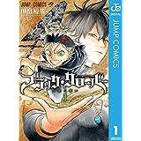 Amazon.co.jp: ブラッククローバー 1 (ジャンプコミックスDIGITAL) 電子書籍: 田畠裕基: Kindleストア