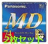 Panasonic MD ディスク 74分【2枚セット】 録音用 ミニディスク [国産]