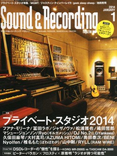 Sound & Recording Magazine (サウンド アンド レコーディング マガジン) 2014年 01月号 (小冊子付) [雑誌]