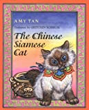 The Chinese Siamese Cat