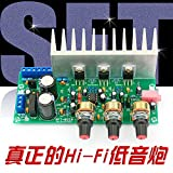 Bolsen year's offer TDA2050+TDA2030 2.1 three channel subwoofer amplifier board finished foot
