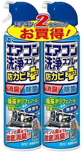 アース製薬 エアコン洗浄スプレー防カビプラス 無香性 420mL×2本パック