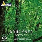 ブルックナー:交響曲第7番(ハース版)