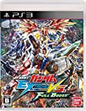 Mobile Suit Gundam Extreme VS. Full Boost - édition standard [import Japonais]
