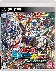 機動戦士ガンダム EXTREME VS. FULL BOOST(初回封入特典:「Ex-Sガンダム」が使用可能になるプロダクトコード同梱)