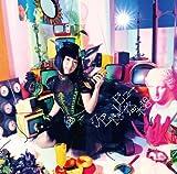1st Love(はつ恋)宣言♪吟遊院芹香(悠木碧)