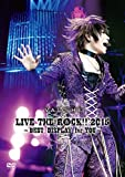 VALSHE LIVE THE ROCK!! 2015~BEST DISPLAY for YOU~ [DVD]