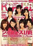 Kindai (キンダイ) 2009年 03月号 [雑誌]
