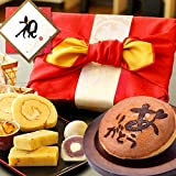 竹かご風呂敷スイーツセット【ありがとう・どら焼き】 風呂敷赤