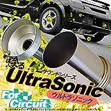 Style-Bay Ultra Sonicマフラー ロードスター ND5RC NDロードスター (競技用)