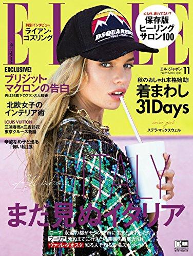ELLE JAPON 2017年11月号 大きい表紙画像