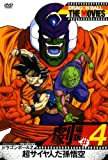 DRAGON BALL THE MOVIES #04 �ɥ饴��ܡ���Z Ķ������ͤ�¹��� [DVD]