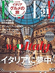 トラベルサイズ ELLE JAPON (エル・ジャポン) 2016年 11月号