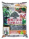平和 趣味の盆栽寄せ植えの土 10リットル