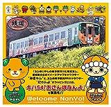 鉄道コレクション 鉄コレ JRキハ54 0番代 「おさんぽなんよ」