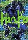 ドロヘドロ 第5巻 2004年08月30日発売