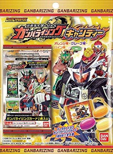 仮面ライダーバトル ガンバライジングキャンディー 10個入 BOX (食玩・キャンディー)