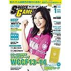 サッカーゲームキング 2015年 01月号 [雑誌]