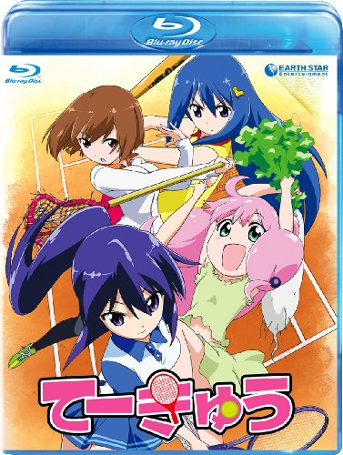 てーきゅう [Blu-ray]