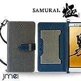SAMURAI KIWAMI FTJ152D ケース JMEIオリジナルカルネケース VESTA グレー simフリー FREETEL フリーテル 極 スマホ カバー スマホケース 手帳型 ショルダー スリム スマートフォン