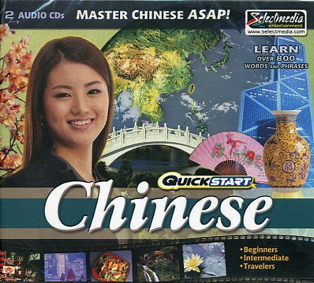 Quickstart Chinese Audio Book 2 Cd Set