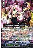 Duo 理想の妹 メーア? RRR 黒 ヴァンガード 歌姫の二重奏 eb10-003b