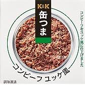 K&K 缶つま コンビーフ ユッケ風 80g
