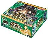 ミラクルバトルカードダス NARUTO -ナルト- 疾風伝 「尾獣を御する者たち」 ブースターパック [NR03] (BOX)