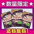 アサイー濃縮カプセル お徳用2カ月分(120粒)3個セット【半年分】アウトレット期間限定セット!