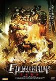 ガンヘビー 未来戦争[DVD]