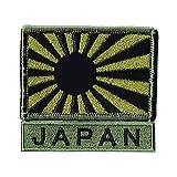 ミリタリーワッペン 海軍旗S-OD+JAPAN-OD