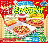 Mix Pizza Popin Cookin Kit DIY Candy By Kracie