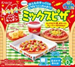 Mix Pizza Popin' Cookin' Kit DIY Cand...