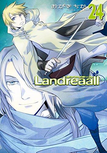 Landreaall: 24 (ZERO-SUMコミックス)