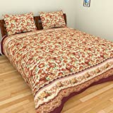 ITrend India 200 CT Polycotton Double Bedsheet With 2 Pillow Covers (Floral, 225 Cm X 225 Cm X 1 Cm, Brown)