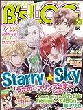 B's-LOG (ビーズログ) 2012年 5月号 [雑誌]