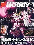 電撃HOBBY MAGAZINE (ホビーマガジン) 2014年 07月号 [雑誌]