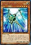 遊戯王アーク・ファイブ / 光天使セプター / ザ・デュエリスト・アドベント/シングルカード