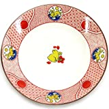 和食器 九谷焼 小皿 赤絵うさぎ (径13.5cm)