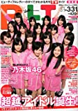 B.L.T.関東版 2012年 04月号 [雑誌]