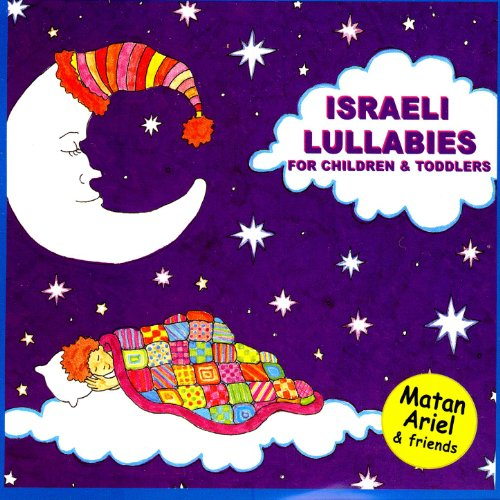 Original album cover of Israeli Lullabies - Songs in Hebrew for Children & Toddlers by Matan Ariel