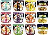新製品3種類が加わった サタケマジックライス・パスタ コンプリート12種類セット (賞味期限5年あり)